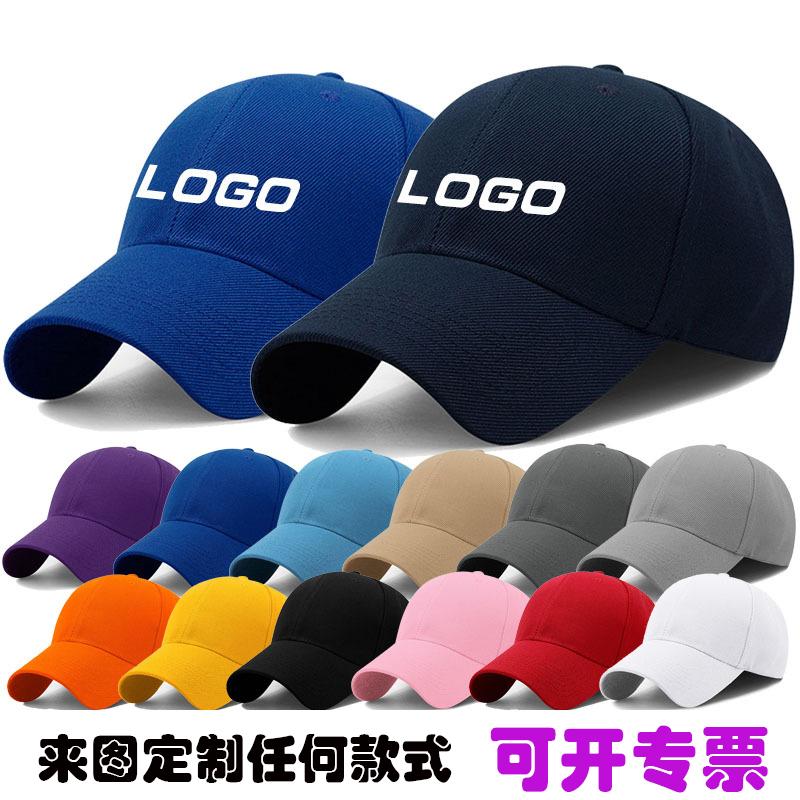 Customized baseball cap embroidery logo printed cap boys and girls sun visor baseball cap logo customized embroidery