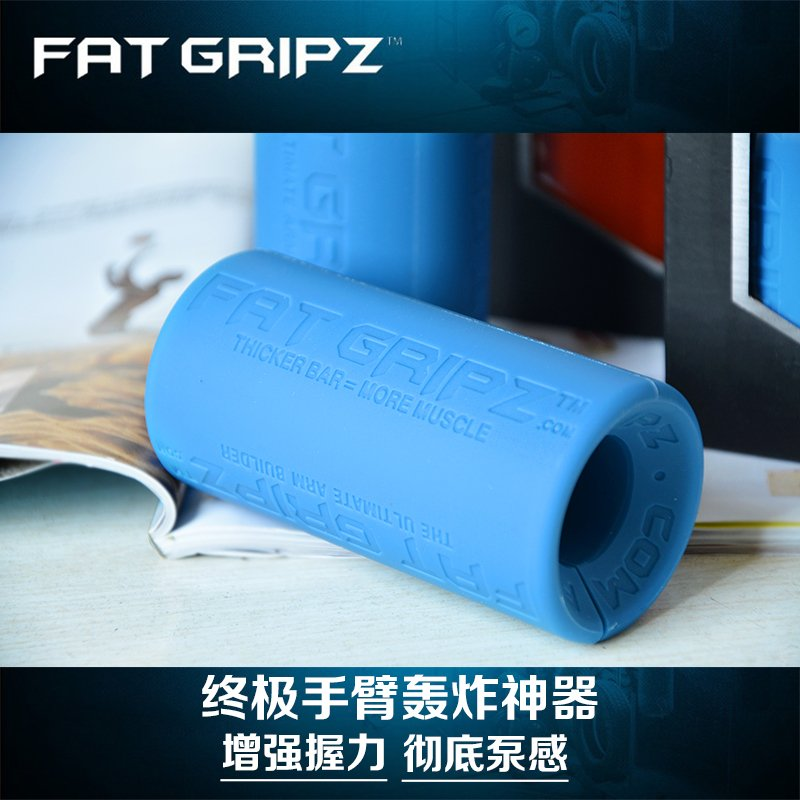 Barbell cover dumbbell cover Silicone Grip fat gripz dumbbell bar grip cover guard bar protective cover