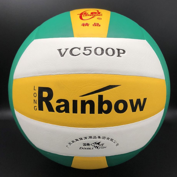 Volleyball high school entrance examination students special ball Pisces vc500k soft hard volleyball training competition Gas Volleyball beach No.5
