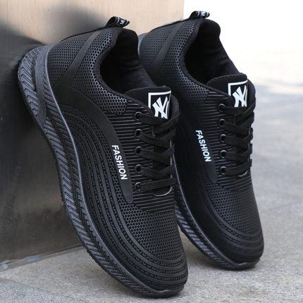 男鞋子秋冬季男士防水皮面鞋防滑耐磨休闲运动潮鞋百搭黑色跑步鞋