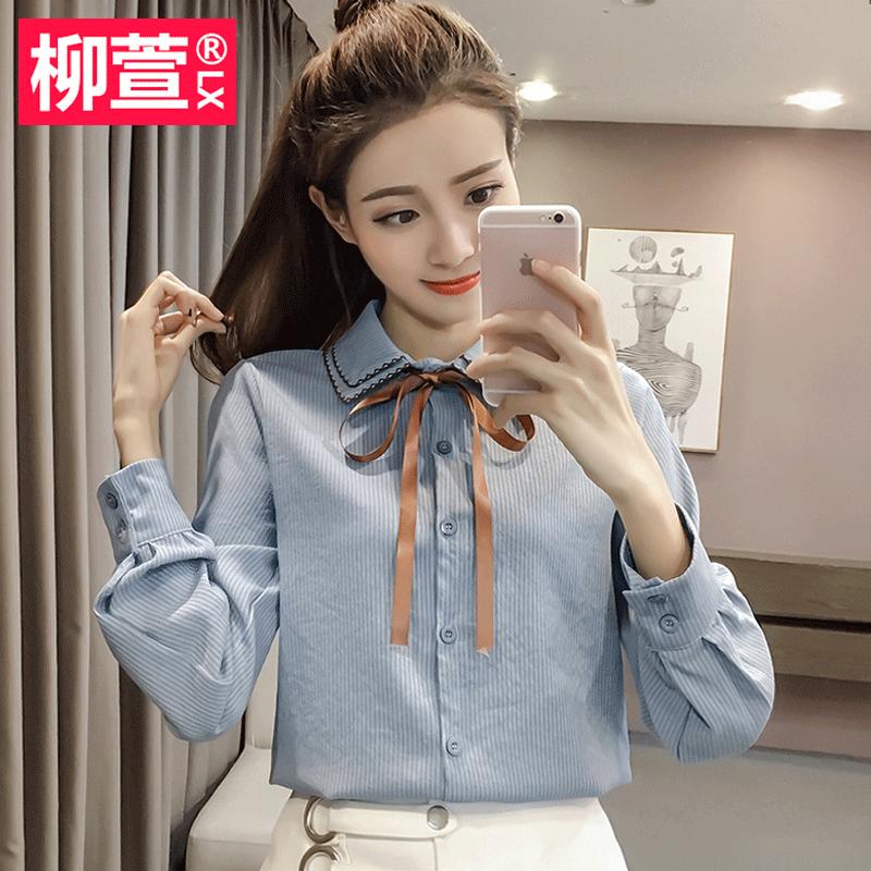 欧货衬衫女装2019年舂季新款韩版雪纺春款很仙的上衣洋气衬衣宽松