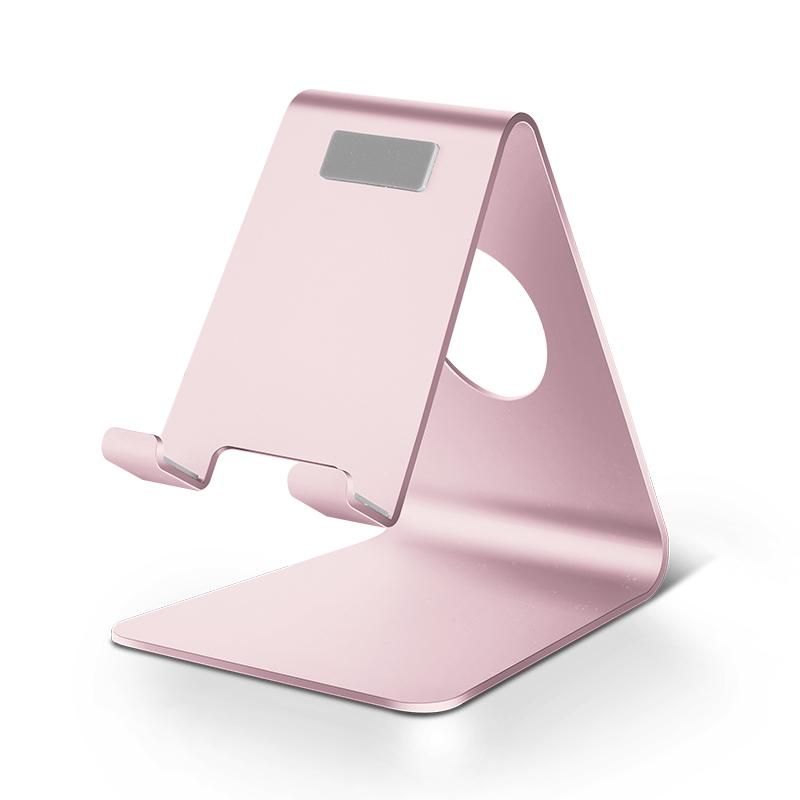 14.90元包邮铝合金懒人支架桌面手机架多功能创意简约iPhone8X直播通用充电座