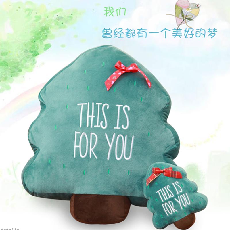 可爱创意圣诞树毛绒抱枕加厚卡通靠垫靠背圣诞节生日礼物女生