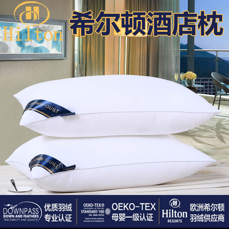 【一对装】五星酒店同款枕头羽绒枕芯家用护颈枕芯单人学生枕头图片