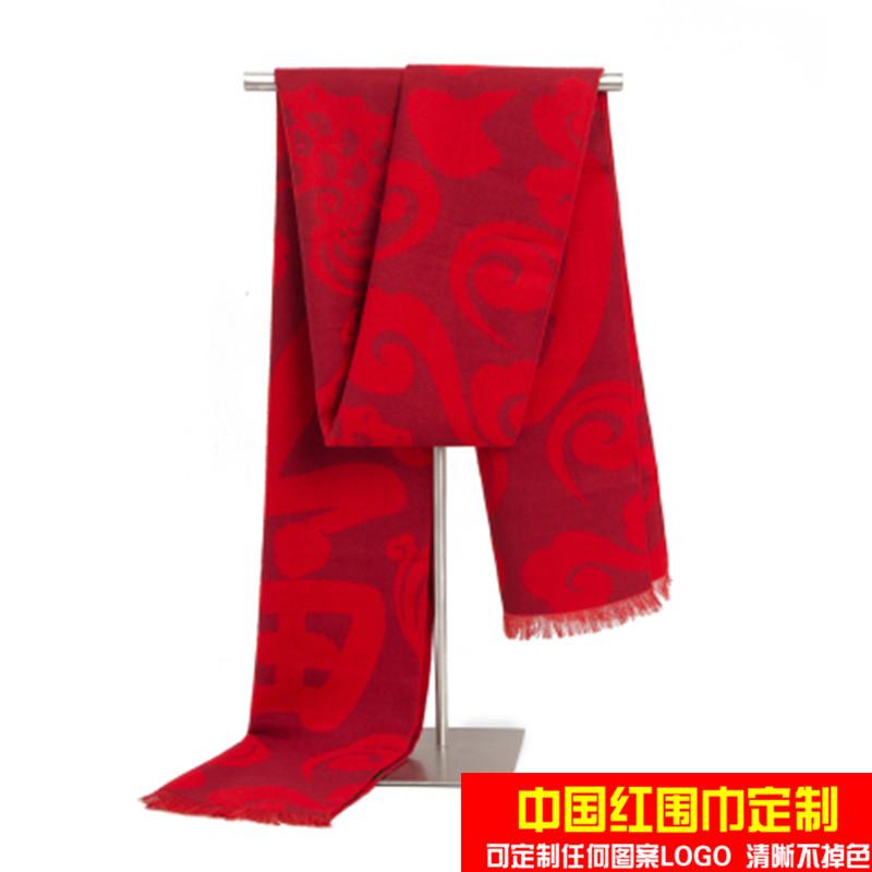 中国红围巾logo烫印图案文字订做女大红披肩围巾年会聚会年会红围