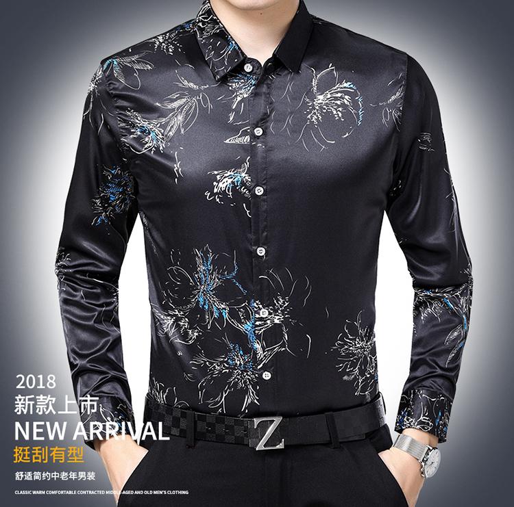 秋天桑蚕丝中年男士长袖衬衫宽松丝绸真丝衬衣免烫薄款潮流上衣服