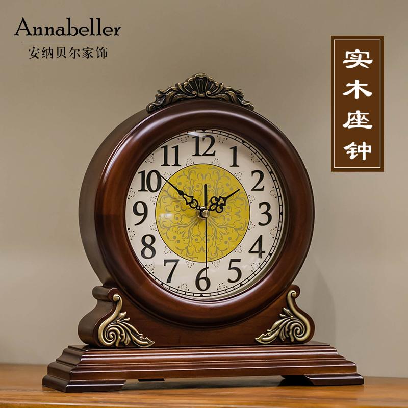 Настольные часы Артикул 536524935058
