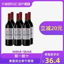 750ml法国王妃玫瑰红葡萄酒果酒女生酒起泡酒气泡酒