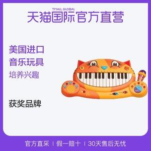 【直營】美國btoys比樂電子琴玩具