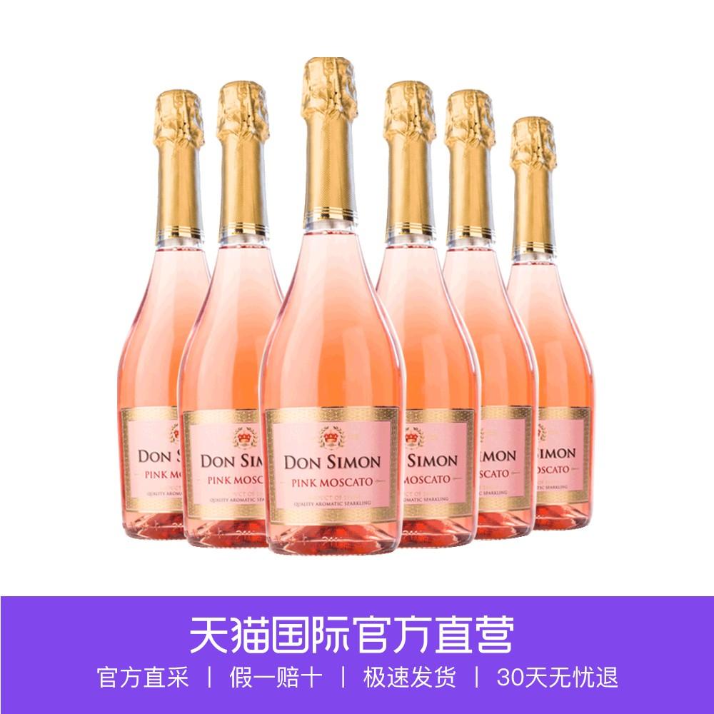 【直营】西班牙进口 堂吉世家莫斯卡托低醇桃红起泡葡萄酒750ml*6