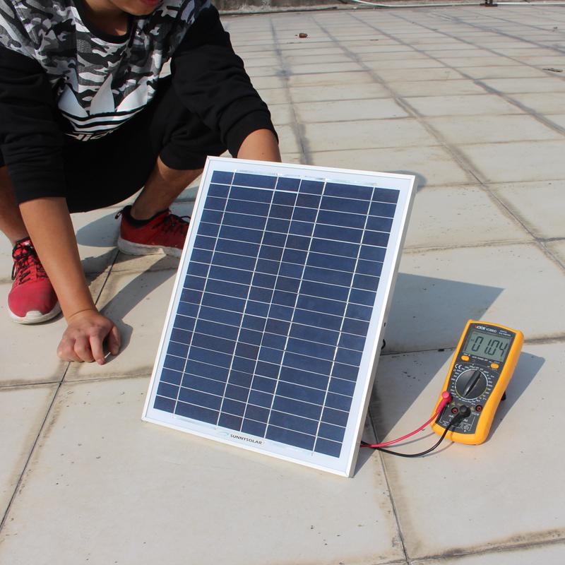 包邮多晶太阳能电池板18V20W充12V电瓶汽车摩托车电瓶发电无支架