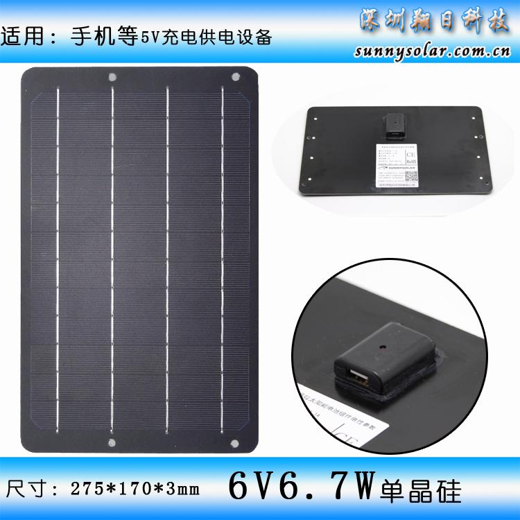 Один кристалл кремний солнечной энергии аккумулятор доска 6V1.2A6.7W зарядки мобильных телефонов путешествие на открытом воздухе портативный зарядка в целом наслаждаться одиночная машина