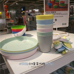 宜家6個卡拉斯杯子嬰兒童水杯塑料防摔碗盤勺微波爐成都國內代購