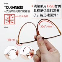 Japan imports ultra-light anti-blue anti-fatigue mirror HD resin lenses toughness elastic matt eye Frame