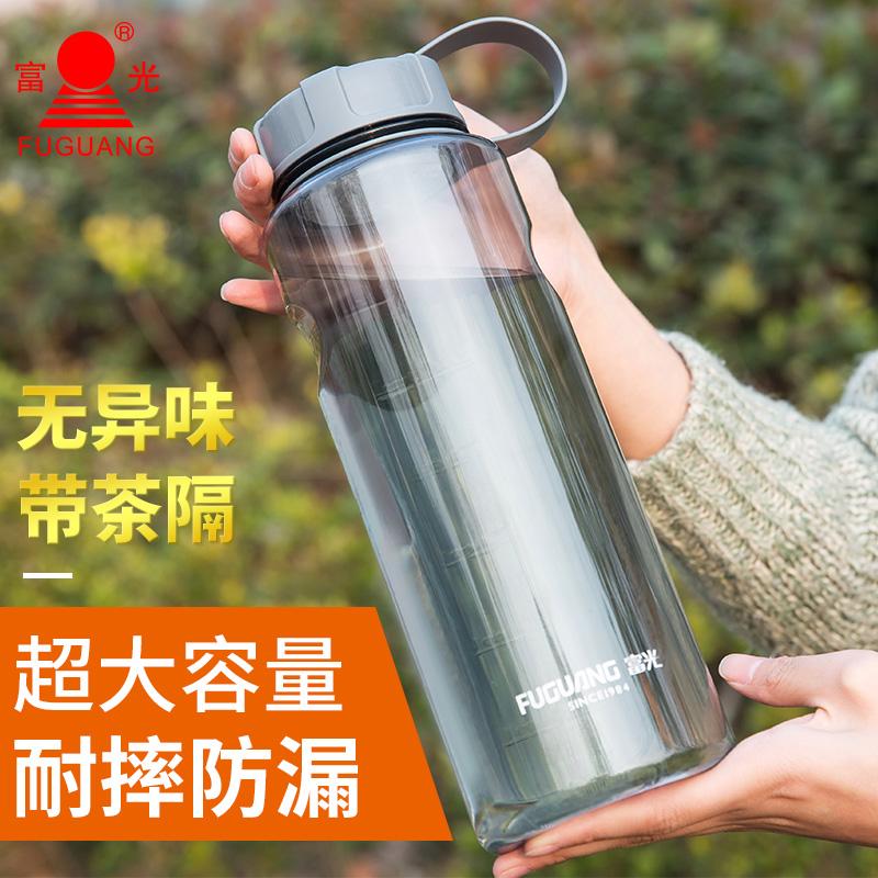 富光塑料水杯子大容量便携太空杯1000户外运动超大号健身水壶2000