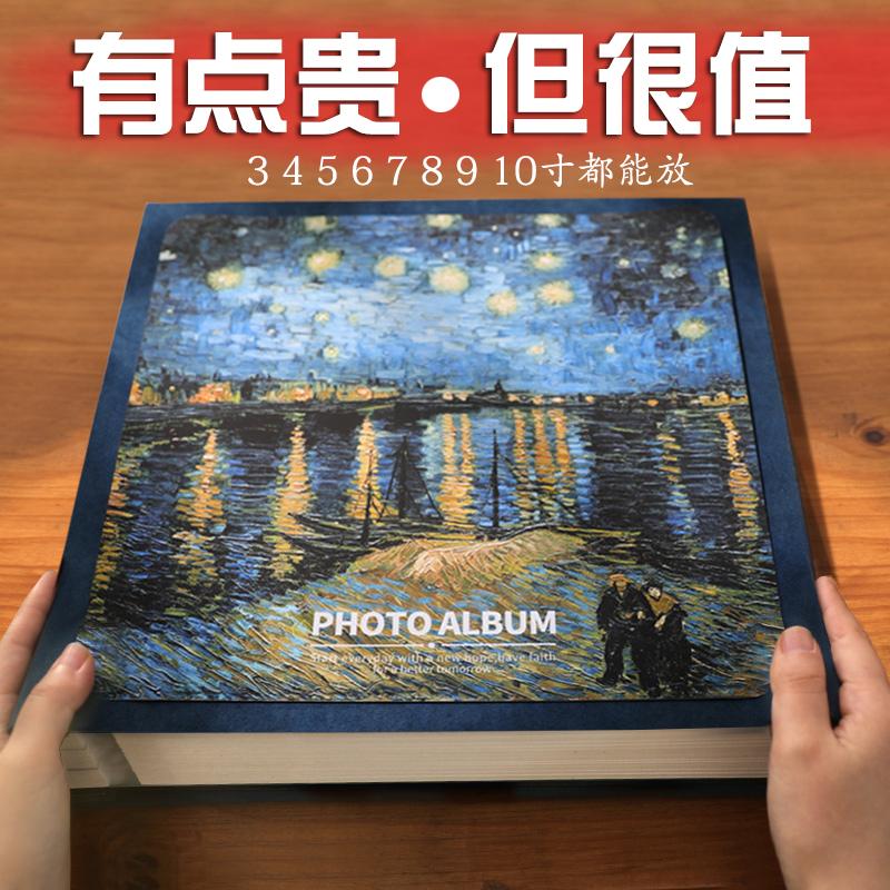 相册影集大容量插页式相册本纪念儿童家庭宝宝成长记录册5寸6寸78