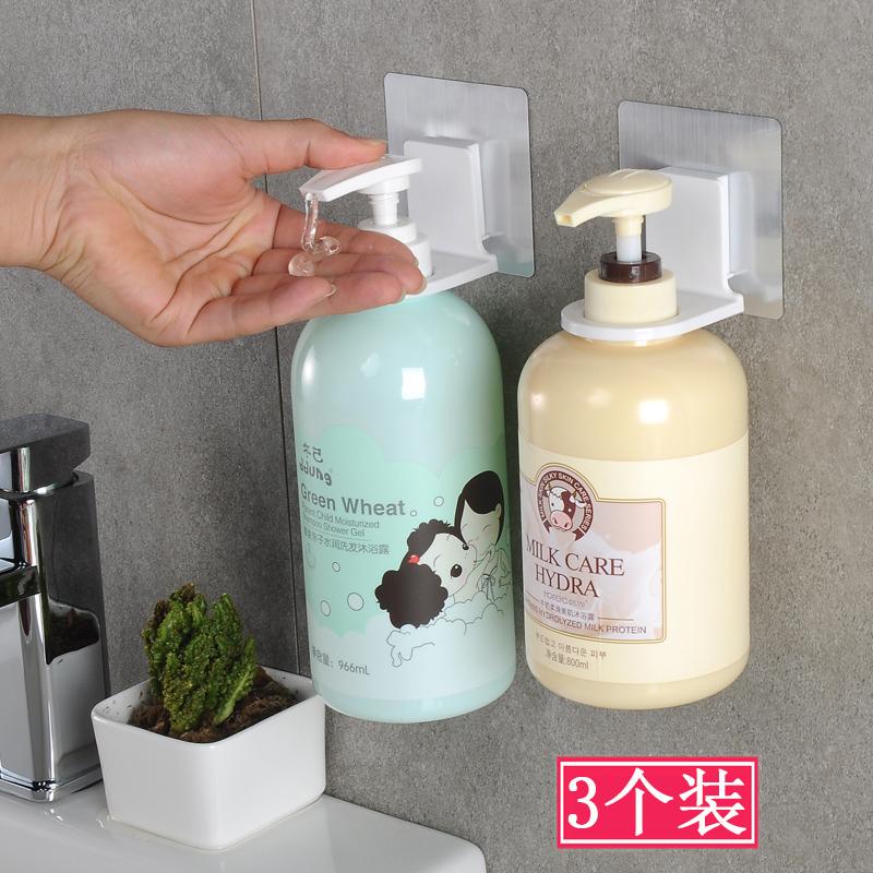 洗手液瓶卫生间按压瓶乳液器壁挂