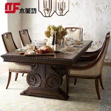 包邮法式乡村复古家具简约长方形饭桌美式橡木实木雕花餐桌椅组合