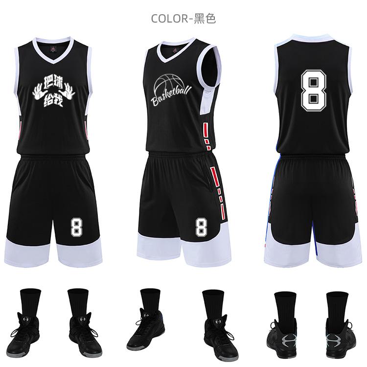 Basketball suit jerseys mens V-neck vest jerseys Childrens printing customized quick drying training camp basketball jerseys