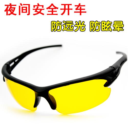 Очки ночного видения водить машину специальный ночь между очки мужчина очки темные очки неполяризованный зеркало мужчина привод водитель не зеркальный луч