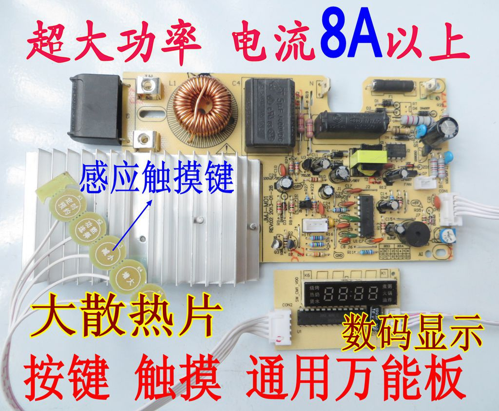 Induction Cooker Universal Board Circuit Buy Repair Main General Control Modification Accessories