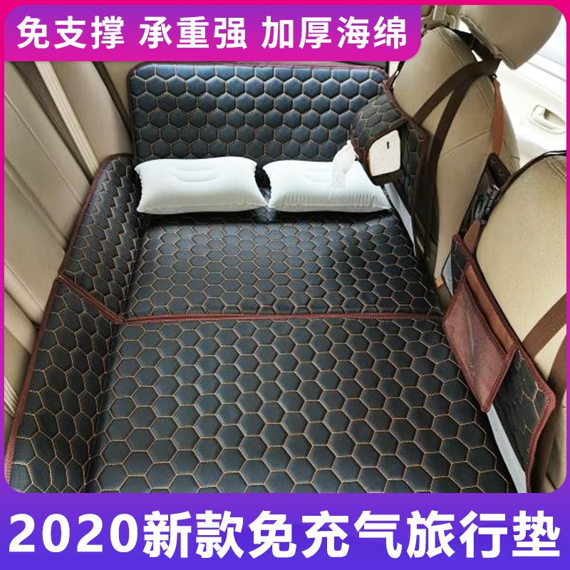 后座床折叠充气睡垫神器车载床垫