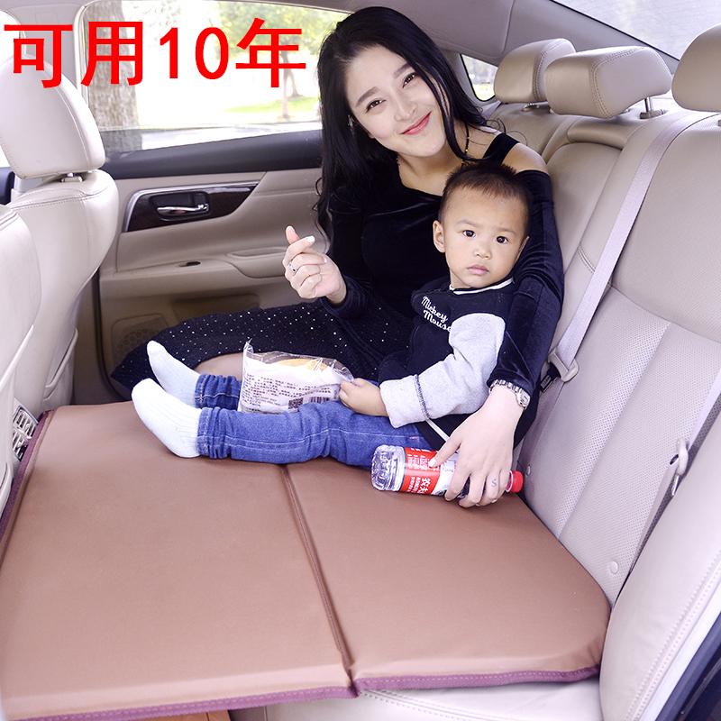 车内睡觉神器旅行汽车睡垫后排车载婴儿童非充气床轿车后座气垫床 - 封面