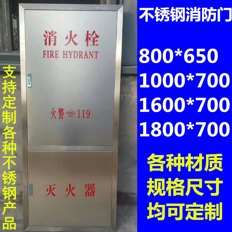 不锈钢消火栓箱门水带箱门消防认证国标室内消防箱门 消防箱门框