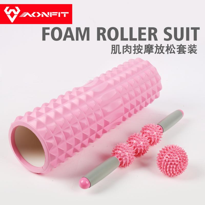 aonfit健身按摩泡沫轴滚腿滚筒滚轴(非品牌)