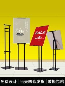 广告牌展示架kt板展架立式落地式海报架子易拉宝支架宣传展板定制