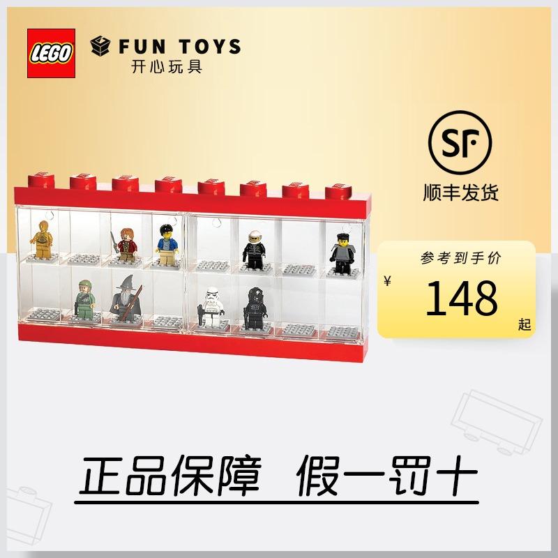 【2件9.3折】乐高room人仔收纳展示盒
