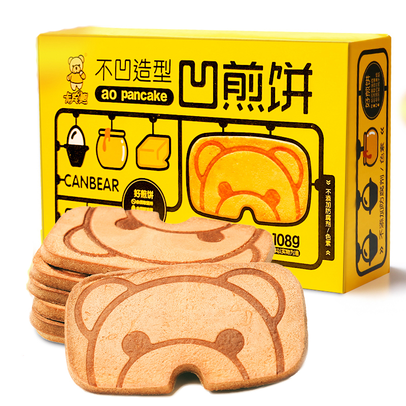 Kabin bear shape egg pancake egg roast honey butter flavor children lovely animal shape biscuit