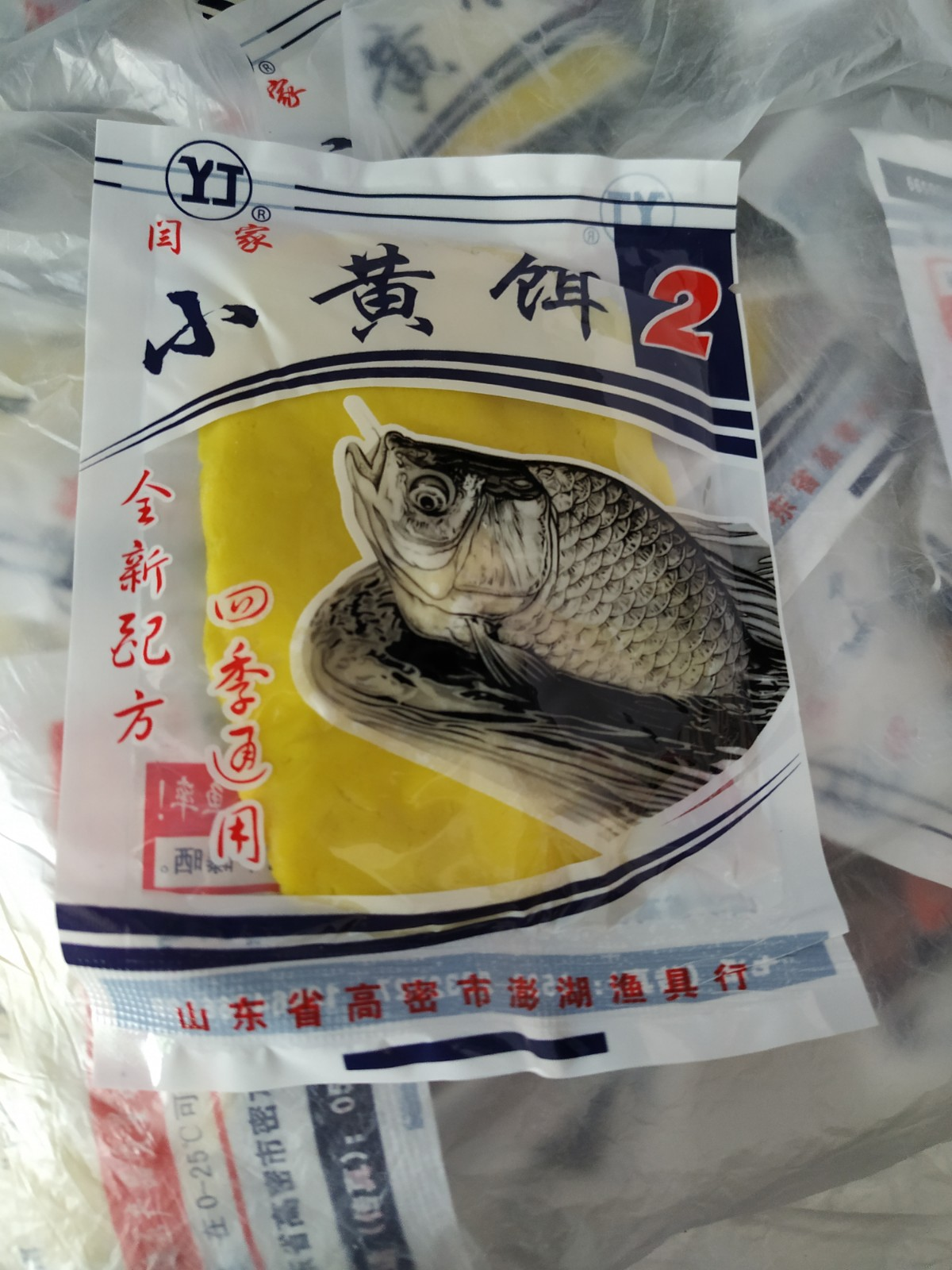 Authentic Gaomi yanjiaxiaohuang bait crucian carp bait for nesting and fishing