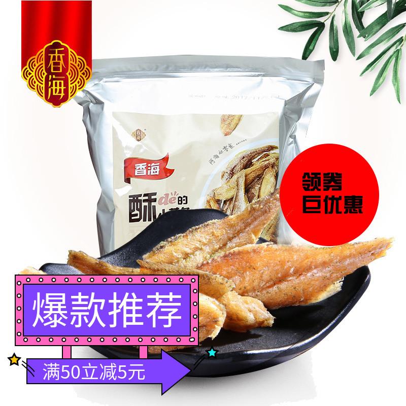 香海小黄鱼酥带鱼即食海味零食小鱼干温州特产1kg2斤大包装香酥鱼