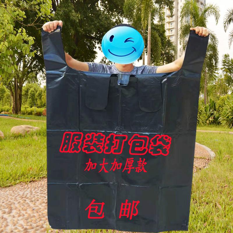 黑色新款大号垃圾袋加厚特加大超大型桶家用塑料商用学校除螨晒被