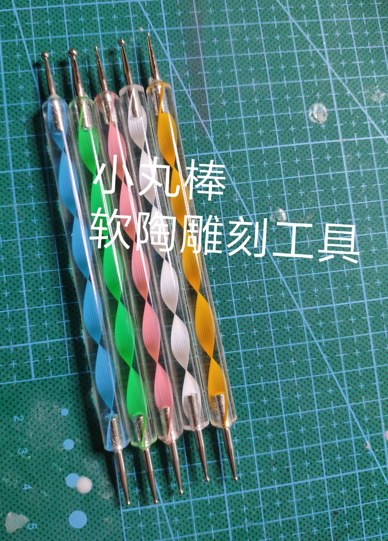 bjd树脂眼雕刻眼纹工具双头小丸棒套装5只装