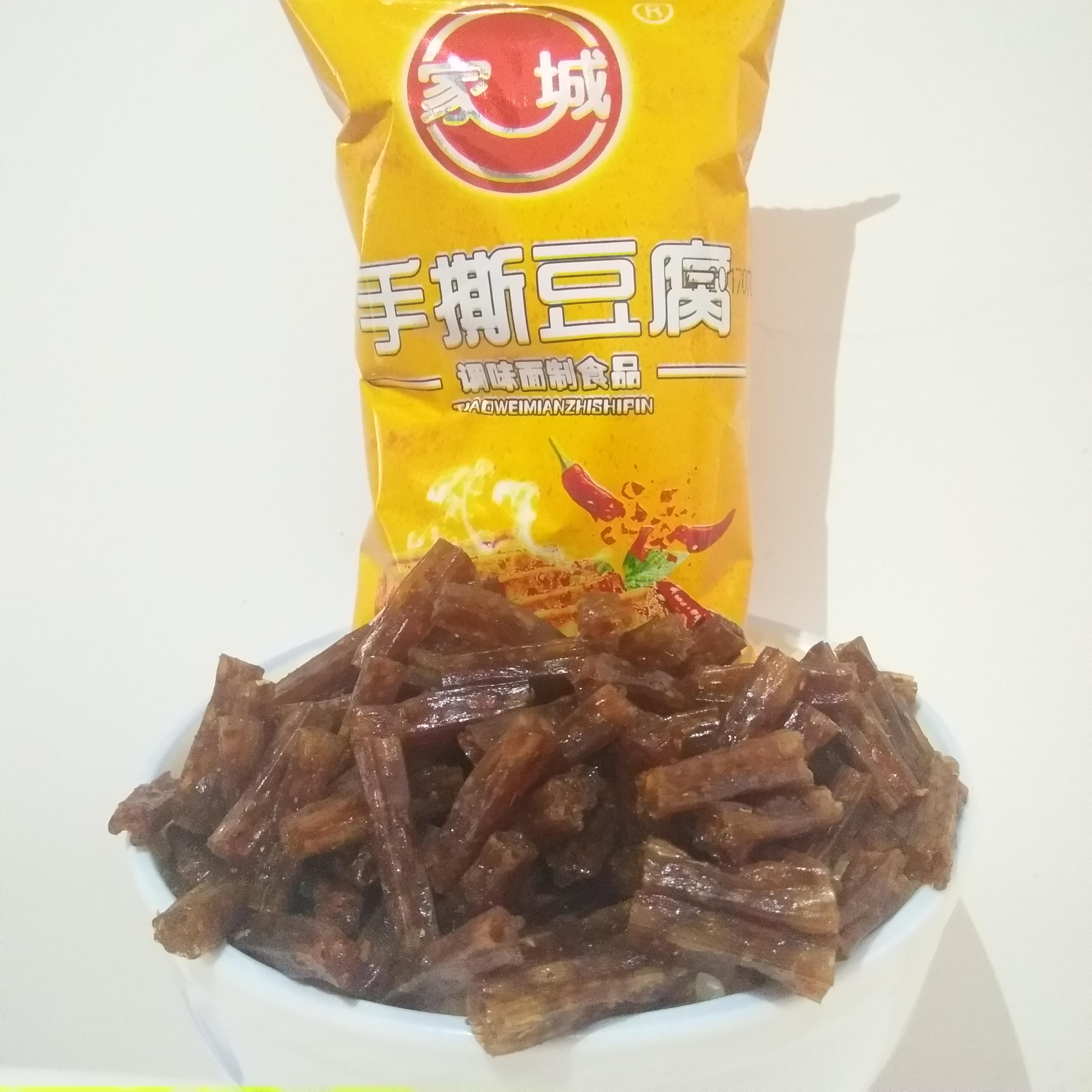 手撕豆腐面筋辣条小包香辣味零食小吃麻辣儿时辣筋辣条豆制品零食
