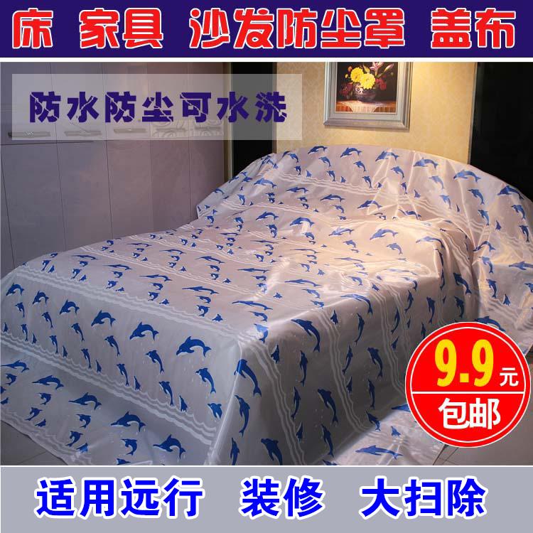 Мебель диван - кровать пылезащитный чехол ткань oxford водонепроницаемый крышка пыль постельное покрывало украшение большой развертка кроме большая крышка обложки одна упаковка почта