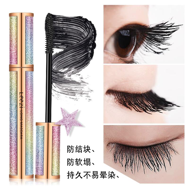 Leezi/ Liz nude make-up beginner makeup cosmetics set combination BB cream Mascara lipstick lipstick student