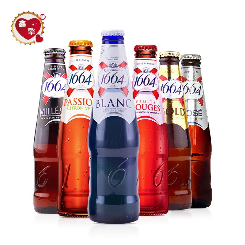 6瓶法国进口精酿凯旋blanc1664白啤酒金玫瑰味树莓味复古黑啤果味