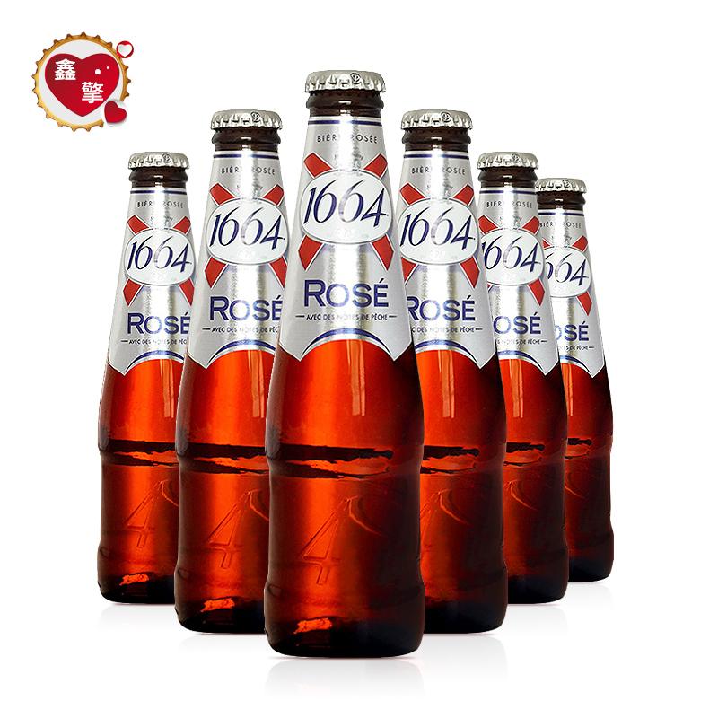 法国进口凯旋1664玫瑰精酿桃红水果味啤酒女士酒250ml*6小瓶装