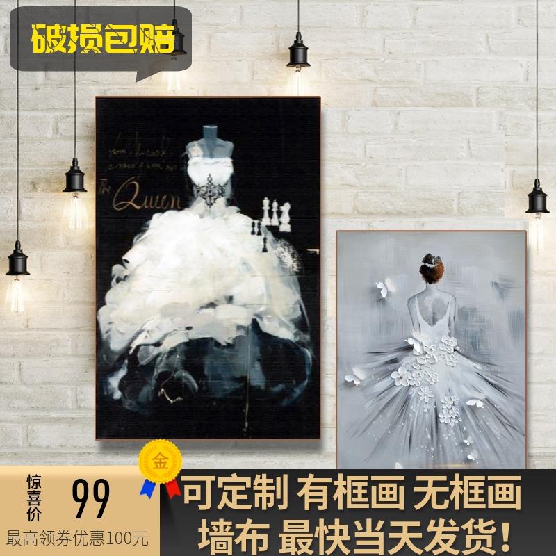 女装服装店装饰画背景墙壁画试衣间时尚创意抽象婚纱女孩挂画壁纸