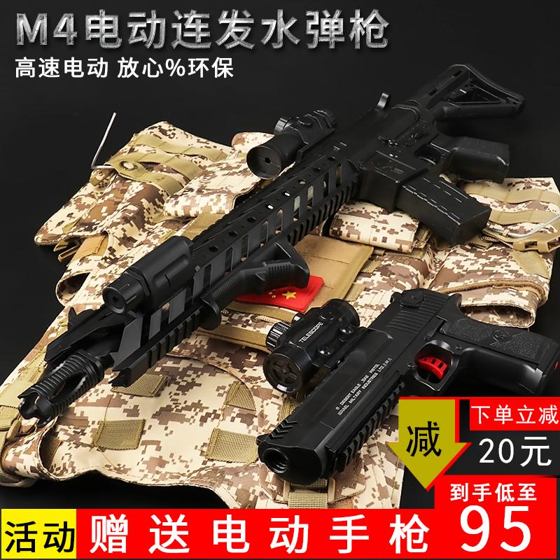 Моделирование m4a1 электрический всплески водные бомбы пистолет мальчик пустыня это орел бекас захват запуск кристалл бомба ребенок игрушка пистолет