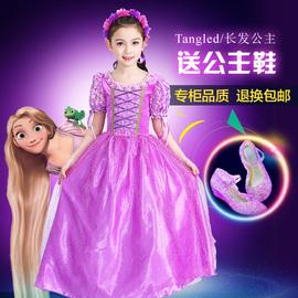 冰雪奇缘女童艾莎秋装礼服苏菲亚连衣裙儿童迪士尼爱莎长发公主裙