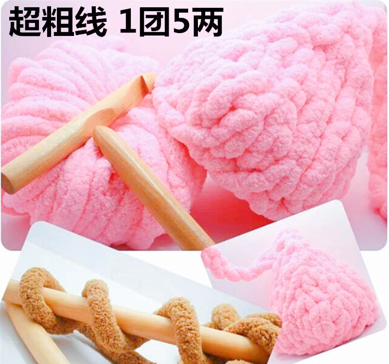 Super coarse wool Korean hat 20 mm ring needle Merino Icelandic wool blanket extra coarse hand knitted scarf line