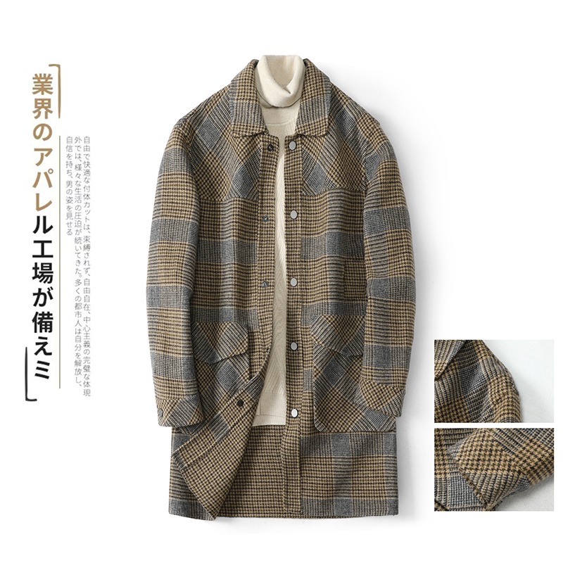 冬季男士格子双面羊绒呢大衣中长款翻领风衣外套 D307 9116 P395