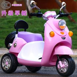 儿童电动摩托车三轮车男女孩宝宝电瓶车可坐人充电遥控玩具车童车