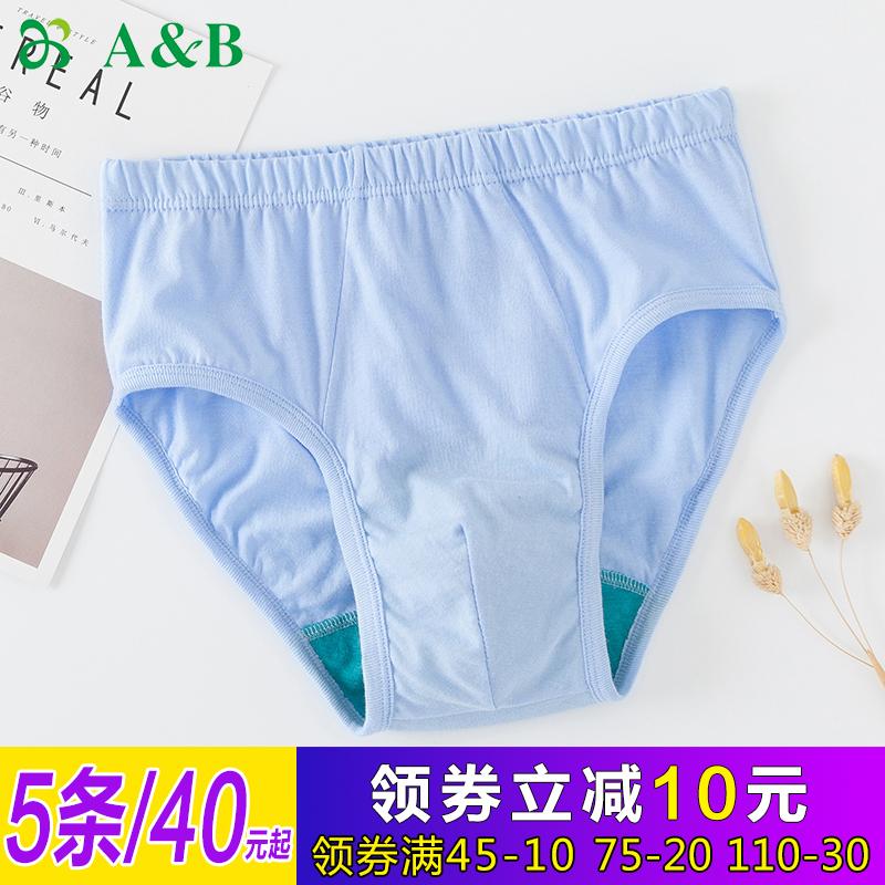 ab内裤男三角裤纯棉高腰抗菌短裤中老年大码宽松ab男全棉内裤0922