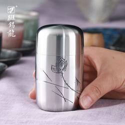 斑锡龙便携小号纯锡随身旅行茶叶罐