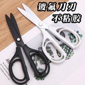 日本国誉KOKUYO空气弹力剪刀镀氟不粘胶手账学生家用AIROFIT SAXA